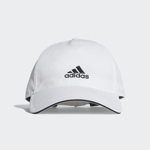 adidas C40 Climalite Beyaz Şapka (CG1780)