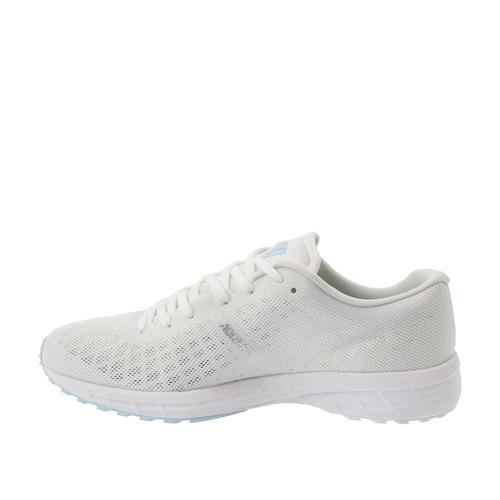 adidas Adizero RC 2.0 Kadın Beyaz Koşu Ayakkabısı (EG1177)