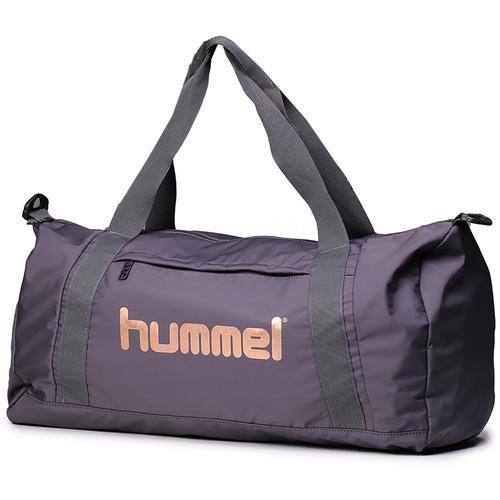 Hummel Sisiy Pack Mor Spor Çantası (980107-2074)