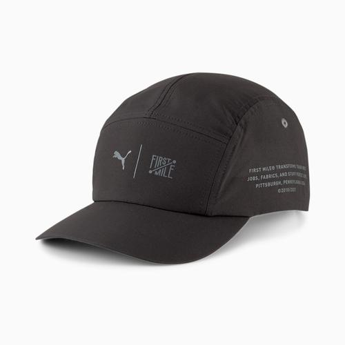 Puma First Mile Siyah Şapka (023150-01)