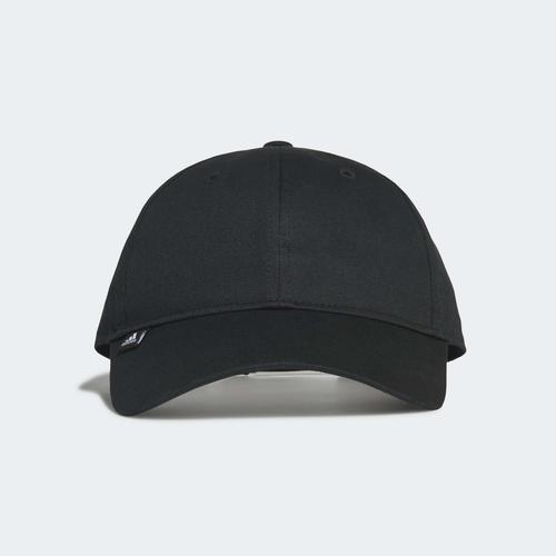 adidas Essentials 3-Stripes Siyah Şapka (GN2052)