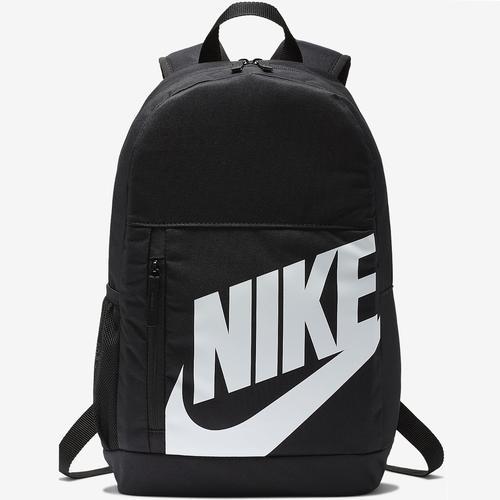 Nike Elemental Çocuk Siyah Sırt Çantası (BA6030-013)