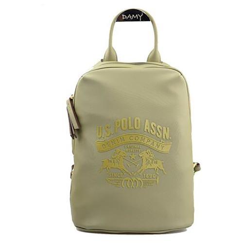 U.S. Polo Assn. Kadın Yeşil Sırt Çantası (US20107-00044)