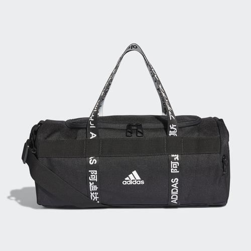 Adidas 4Athlts Duf Xs Siyah Spor Çanta (FJ4455)