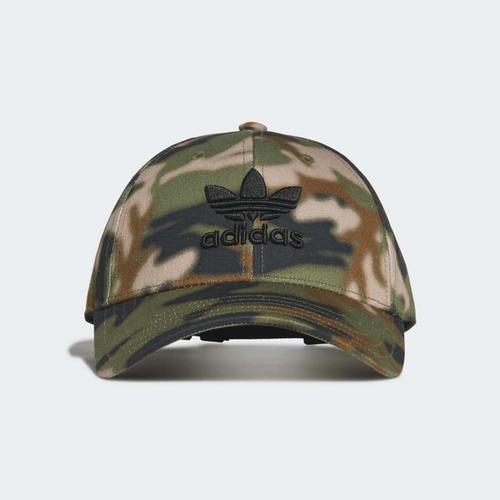 adidas Camo Beyzbol Şapkası (GN2286)