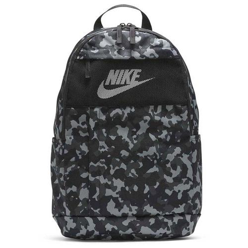 Nike Elemental 2.0 Siyah Sırt Çantası (CV0859-010)