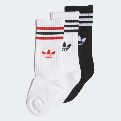 adidas Bilekli 3lü Çocuk Çorap (H32442)