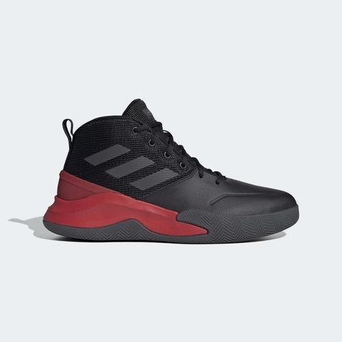 adidas Own The Game Erkek Siyah Basketbol Ayakkabısı (EG0951)