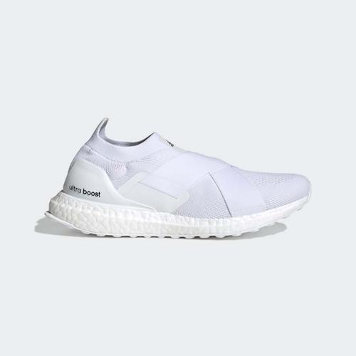 adidas Ultraboost Slip-On Erkek Beyaz Koşu Ayakkabısı (GX5083)