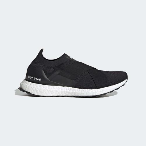 adidas Ultraboost Slip-On Erkek Siyah Koşu Ayakkabısı (GX5084)