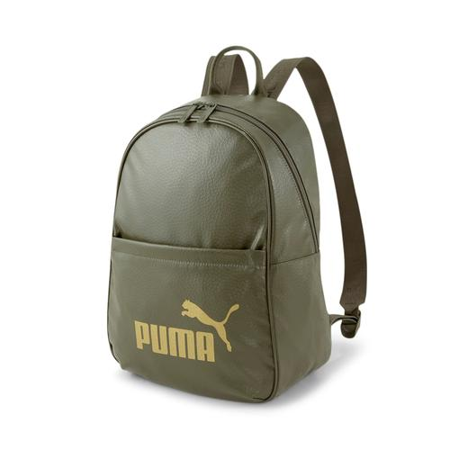 Puma Core Up Yeşil Sırt Çantası (078300-02)